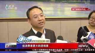 杭州新闻60分_20201028_杭州新闻60分(10月28日)