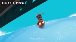 《汪汪队立大功之超能救援》剧场版电影定档预告