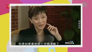 扒分饱焦点:甄子丹加盟《上线吧华彩少年》 周杰伦清楚唱歌旧视频被翻出