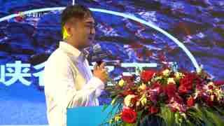 感受冬日之美 2020新疆冬季旅游专场推介会走进杭州