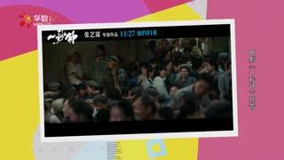 扒分饱焦点:谢娜辟谣退出《快本》 王耀庆模仿腾格尔唱歌