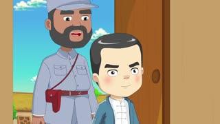 小兵·杨来西 第2部 第1集