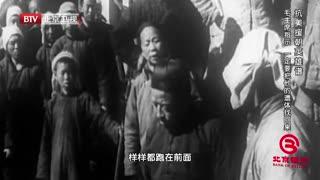 档案_20201116_抗美援朝英雄谱 毛主席指示 一定要把他的遗体找回来