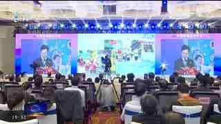 杭州新闻联播_20201118_钱塘江畔灯光秀 为杭州幸福生活点赞
