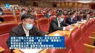 杭州新闻联播_20201119_杭州市市管领导干部任前公示通告