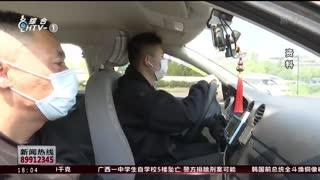 杭州新闻60分_20201120_杭州新闻60分(11月20日)