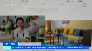 """深圳:9月以来已有5家长租公寓被投诉""""无房可住"""""""