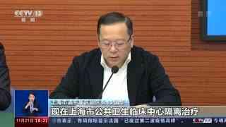 上海11月20日新增2例新冠肺炎本土确诊病例