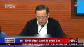 杭州新闻60分_20201121_杭州新闻60分(11月21日)