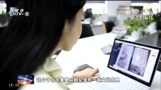 杭州新闻联播_20201122_长三角示范区:制度创新 一个项目形成一个蓝本