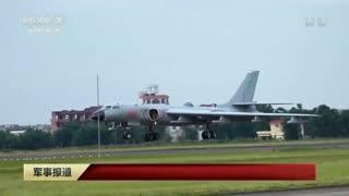 海军航空兵开展新飞行员改装飞行训练