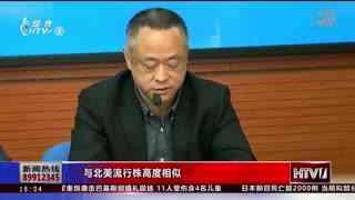 杭州新闻60分_20201123_杭州新闻60分(11月23日)