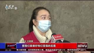 杭州新闻60分_20201124_杭州新闻60分(11月24日)