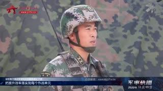 """【军事快播】陆军第79集团军某炮兵旅:锻造快速反应的火力""""杀手锏"""""""