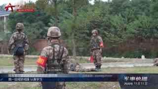 【军事快播】枪法+战法 看新兵们的第一次持枪训练