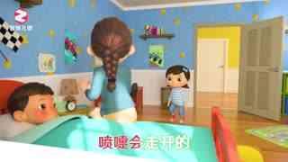 智慧儿歌 中文版 第8集