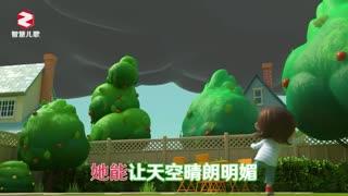 智慧儿歌 中文版 第6集