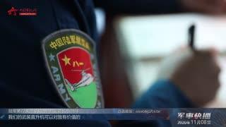 【军事快播】【在习近平强军思想指引下·我们在战位报告】 张尚年:强军路上完成转型发展
