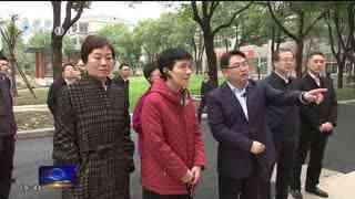 """杭州新闻联播_20201126_15个""""不得"""" 杭州中小学教师减负清单来了"""