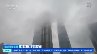 """上海:""""一键叫车""""功能上线 老人打车不再难"""