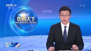 北京:55个中选药品集中采购 平均降价过半