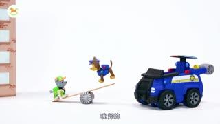 汪汪队大救援 第9集