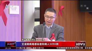 杭州新闻60分_20201127_杭州新闻60分(11月26日)