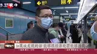 上海:轨道交通12月1日起禁止电子设备声音外放