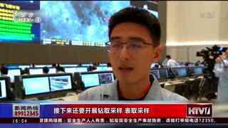 杭州新闻60分_20201202_杭州新闻60分(12月02日)