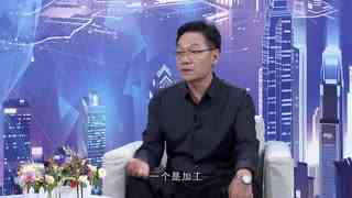 崛起中国_20201102_董志