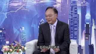 崛起中国_20201103_温锦培