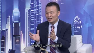 崛起中国_20201113_汪加武