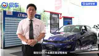 易车视频:预售期过半订单量如何 全新起亚K5凯酷预售调查