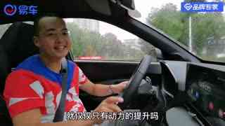 易车视频:新宝骏RS-3-1.5T来了 你以为它只升级了动力?