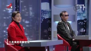 """金牌调解_20201217_退休的""""孩子"""""""