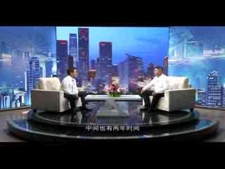 信用中国_20200322_第四季第18期
