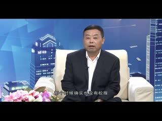 信用中国_20200216_第四季第6期