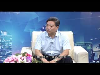信用中国_20200207_第四季第3期