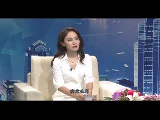 信用中国_20200228_第四季第10期