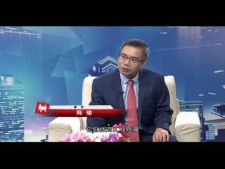 信用中国_20200325_第四季第19期