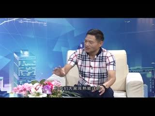 信用中国_20200210_第四季第4期