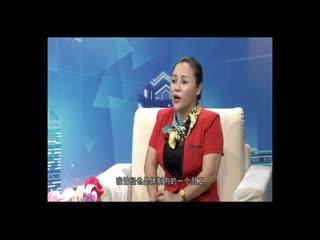 信用中国_20200319_第四季第17期