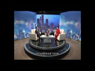 信用中国_20200316_第四季第16期