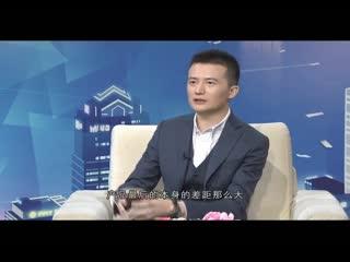 信用中国_20200222_第四季第8期