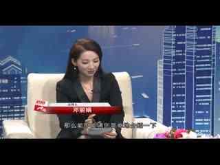 信用中国_20200304_第四季第12期