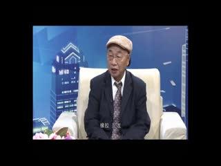 信用中国_20200225_第四季第9期