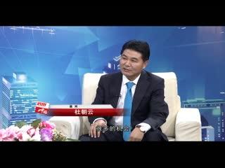 信用中国_20200307_第四季第13期