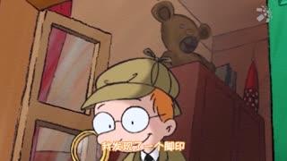 百变马丁魔法英语 第3集
