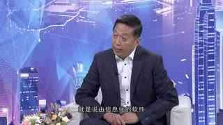 崛起中国_20201218_路东