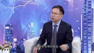 崛起中国_20201215_袁松